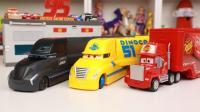 赛车总动员酷姐的变形转运车玩具开箱 黑风暴麦大叔转运车大全