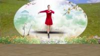 建群村广场舞32步《缘分来了爱上你》编舞阿采2018年最新广场舞带歌词