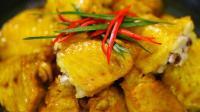 湖南特色美食, 醋蒸东安鸡翅, 酸辣开胃超好吃