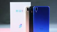 【科技数码】魅蓝E3详细评测