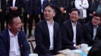 刘强东回湘潭认亲:给个小礼物 投资100亿