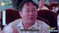 四川方言搞笑视频: 天不怕地不怕, 就怕农村老头进城吃自助餐讲四川话, 笑的肚儿痛! 02