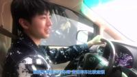 王俊凯拿到驾照了! 分享驾车初体验, 在自己的世界里是秋名山车神