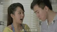 杨紫在翟天临家做饭动静太大了, 差点把厨房拆了, 笑的我肚子疼!