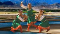 兰州蝶恋联盟舞蹈队藏族舞《卓玛泉》午后骄阳作品