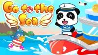 宝宝巴士儿歌 英文精选 第124集 Go to the Sea
