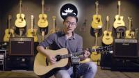 卡马杯第一届全国原声吉他大赛 参赛视频录制示范 弹唱