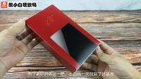 熊小白玩数码: 坚果手机3开箱试玩评测, 这样的全面屏只卖一千元?