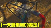 【米洛】还是改变不了这辣鸡游戏BUG满天飞的事实 #2丨淘金热