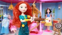 迪士尼勇敢传说梅莉达公主射箭玩具开箱 芭比娃娃过家家玩具