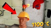 老外拿1000℃铜水浇安全帽后太神奇, 难怪工地三令五申必须戴着它!