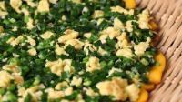 美食台 | 北京大娘的鸡蛋披萨, 简单又营养!