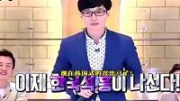 JYP老板朴振英跳舞被刘在石嫌弃, 权志龙台下傻笑不说话