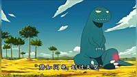 这是一部温馨感人的动漫电影, 凶残的霸王龙和食草类小恐龙会发生什么温馨故事呢?