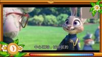 疯狂动物城-在兔子朱迪的努力下它终于当上了警官
