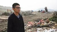 中国小伙放弃北京微软高薪工作, 每天去捡垃圾, 获政府千万投资