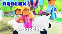 [宝妈趣玩]Roblox227 收养我★小宝宝非要礼物, 给不给买? 如何72变!