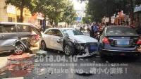 交通事故合集20180410: 每天10分钟车祸实例, 助你提高安全意识。