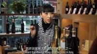 葡萄酒鉴赏家 第六季第三期:意大利威尼托产区 维尼亚托酒庄