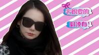 《北京女子图鉴》开播,解码励志女性独立自强之路,北奔族加油!