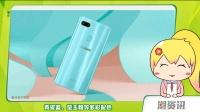 努比亚Z18mini亮相   小米Max 3手机壳曝光