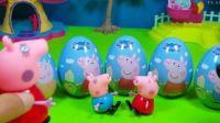 小猪佩奇拆奇趣蛋  拆出小马宝莉和奥特曼熊出没 北美玩具小伶玩具凯利和玩具朋友们