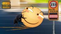【飞竞】警告! 您已超速23333% 屎壳螂狂飙! 《Thumper》暴走甲虫试玩评测