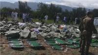 阿尔及利亚军机坠毁已导致 257人遇难