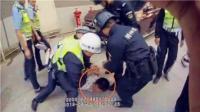 实拍吸毒男违停逃逸终被警方重重围捕