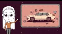 为什么有的车面目全非还能开, 而有的轻轻一撞就瘫痪?