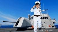 儿童歌曲--我是小海军 经典儿歌 儿歌视频