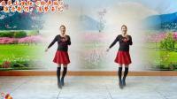 代玉广场舞《又见山里红》纯铃声版, 原创32步