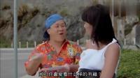周润发陈百祥开老爷车跟跑车比赛结果还赢了, 曾志伟也来搞笑