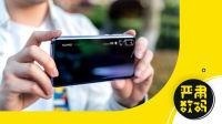 华为P20 Pro拍照体验:有史以来最强的拍照手机?【严肃数码】