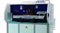 和西智能装备股份离线卧式联体机HS-420B生产视频