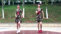 2018最流行20步广场舞《爱火》看30秒就会了