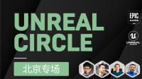 02.UE4 VR电竞内容在英特尔平台的用户体验优化--王文斓