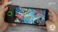 黑鲨手机上手评测, 游戏性能残暴, 手柄等于物理外挂! 骁龙845只要2999元起!