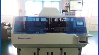 和西智能装备股份在线卧式立式插件机HS-420C&HS-520C连线生产视频