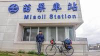 《行疆: 环台湾岛》第2集: 台铁初体验丨能否将自行车直接推上台湾火车?