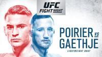 "UFC on FOX 29""钻石哥""vs盖奇 你奶奶都会喜欢的比赛"