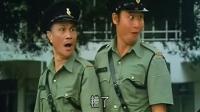 福星闯江湖: 曾志伟监狱里唱潮州歌很臭被群殴!