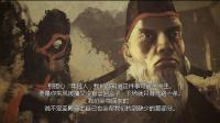 风带《刺客信条编年史中国》02: 夺回属于我们的东西
