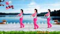 广场舞《烟花三月下扬州》千年的古典之美, 现代的思念之美, 歌甜舞美