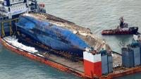 韩官方首次称世越号或遭潜艇撞击