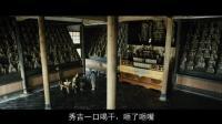 《关原之战》丰臣秀吉发掘石田三成