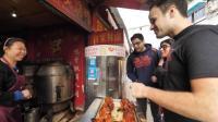 吃货老外在成都, 10元吃了半只烤鸭, 为什么他们吃的烤鸭那么便宜