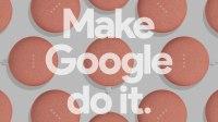 Hey Google: Jam It