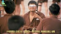 """香港黑社会和相关电影题材: 16、林岭东""""风云三部曲""""之《监狱风云》"""