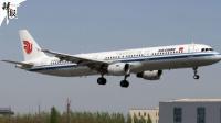 突发!国航客机因非法干扰备降郑州